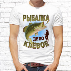 "Футболка ""Рыбалка"" 4"