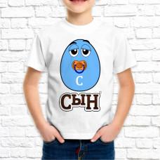 "Футболка ""Семейная"" 173"