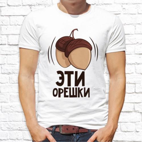 "Футболка ""Парная""  128"